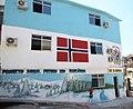Casa da Noruega gir barna i favelaen en utdanning og en mulig fremtid ut av sult, nød og elendighet..jpg