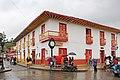 Casa de la Pava, Salento 02.jpg