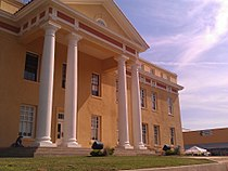 Cass County Courthouse Linden Tx.jpg