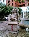 CausewayBay TinHauTemple StoneLion.jpg