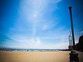 Cedar Point WindSeeker beach.jpg