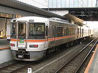 CentralJapanRailwayCompanyType373Inaji.jpg
