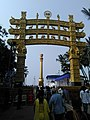 Chaitya Bhoomi gate and Ashoka pillar.jpg