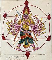 Chakra ayudhapurusha