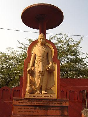 Chatra (umbrella) - Image: Chandragupt maurya Birla mandir 6 dec 2009 (31)