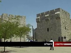 קובץ:Channel 2 - Jerusalem.webm