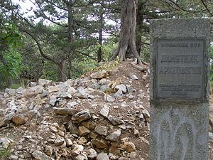 Charax, Crimea - Charax site