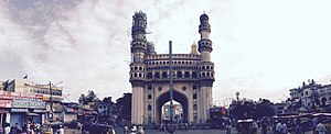 Charminar - Charminar during repair works - August 2016