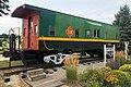 Chatsworth, Illinois caboose.jpg