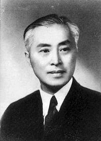 陳立夫名祖燕,字立夫,浙江省吳興人。