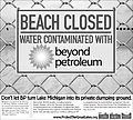 Chicago Beach Water Poster.jpg