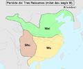 China - Tres Reiaumes (vèrs 250).png