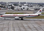 China Eastern Airlines Airbus A330-300 SYD Spijkers.jpg