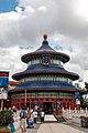 China Pavilion (43268840721).jpg