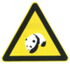 China road sign 警 13-2.png