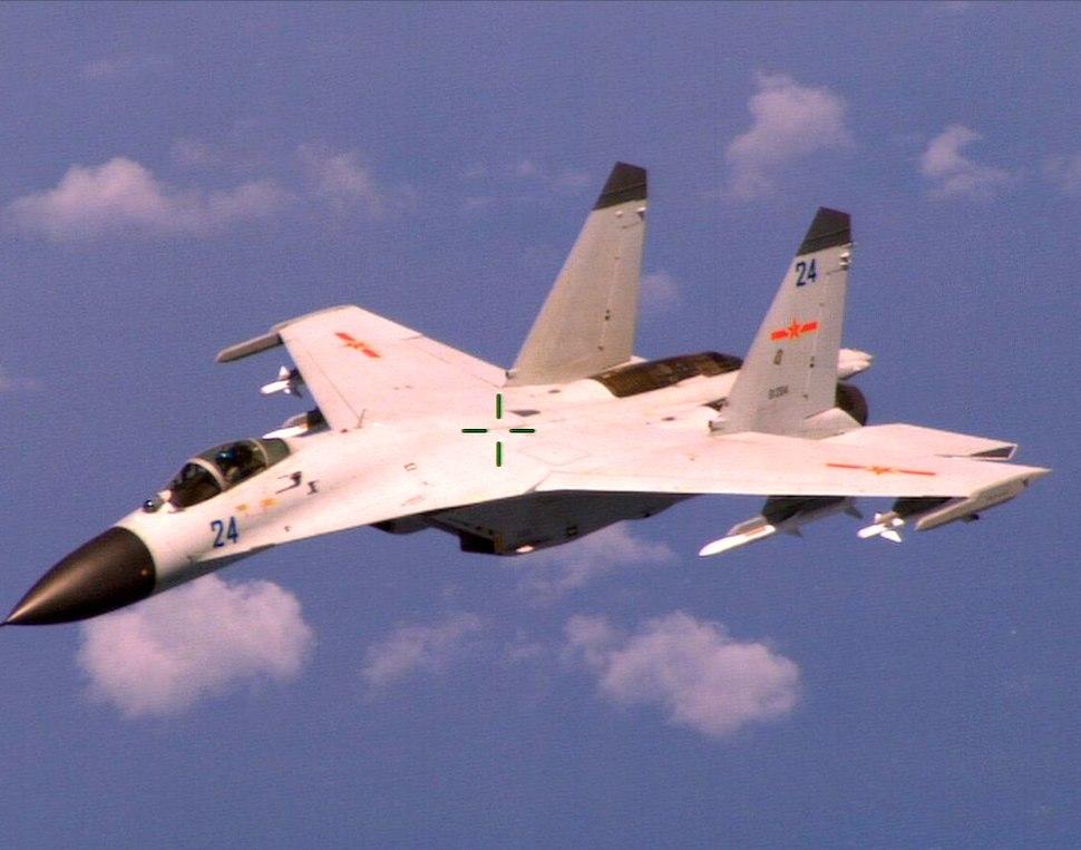 Chinese-j-11
