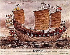 Chinese Junk Keying. 1848 engraving.