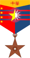 Chinese Unity Barnstar of National Merit.png