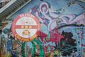 Christiania Car Free Zone (15142101909).jpg