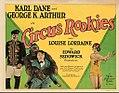 Circus Rookies lobby card 3.jpg