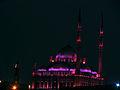 Citadel of Salah El-Din.jpg