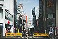 City Crossing (Unsplash).jpg