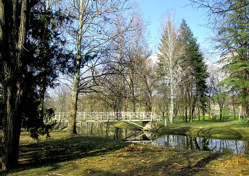The City Park in Skopje