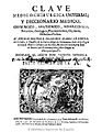 Clave medico-chirurgica universal y diccionario medico 1730.jpg