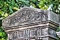 Cmentarz żydowski 0115.jpg