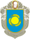 Coat of arms of Čerkasu apgabals