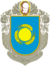 Coat of Arms of Cherkasy Oblast.png
