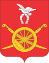 Coat of Arms of Morozovsk (Rostov oblast).png
