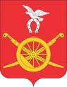 Coat of Arms of Morozovsk (Rostov oblast).png