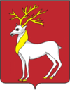 Coat of arms of Rostova