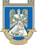 Coat of Arms of Shushi.png