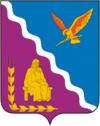 Coat of Arms of Timashevsk rayon (Krasnodar krai).png