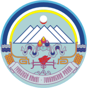 Tunkinsky District - Image: Coat of Arms of Tunka rayon (Buryatia)