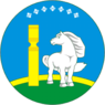 Coat of Arms of Ust-Aldansky rayon (Yakutia).png