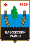 Coat of Arms of Vavozh rayon (Udmurtia).png