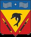 Coat of Arms of Vidyayevo (Murmansk oblast) (2004) - 2.png