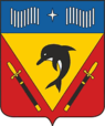 Coat of Arms of Vidyayevo (Murmansk oblast) (2004) - 2.png