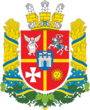Coat of Arms of Zhytomyr Oblast.png