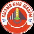 Coat of arms of Kyzyl-Kiya.png