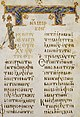 Codex Boreelianus F+ (09), Mk 1.JPG
