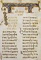 Codex Boreelianus F+ (09), Mk 1.JPG