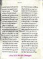 Codex Claromontanus V (f. 38r).JPG