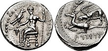 Coin of Ariarathes I of Cappadocia, minted in Gaziura.jpg
