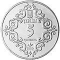 Coin of Ukraine Magdeburg a5.jpg