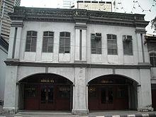 The Chua Cheng Bok Building