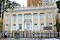 Conservatorio miniero.jpg
